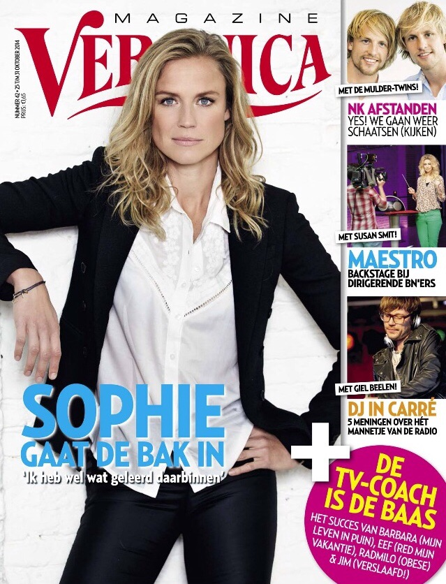 Sophie Hilbrand Veronicamagazine The Power Of Make Up Nl